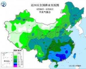 mapa-chin